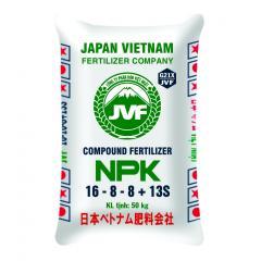 NPK 16-8-8+13S